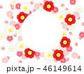 花 梅 椿のイラスト 46149614