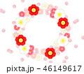 花 梅 椿のイラスト 46149617