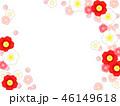花 梅 椿のイラスト 46149618