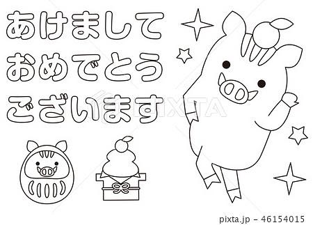 ぬり絵年賀状2019 シュートダンス猪のイラスト素材 46154015 Pixta