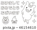 ぬり絵年賀状2019 シュートダンス猪 HAPPY NEW YEAR 46154610