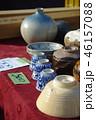 骨董市 骨董品 食器の写真 46157088