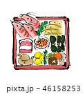 お節 お節料理 正月料理のイラスト 46158253
