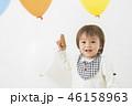 風船の中で遊ぶ幼児 男の子 46158963