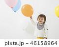 風船の中で遊ぶ幼児 男の子 46158964