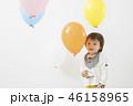 風船の中で遊ぶ幼児 男の子 46158965