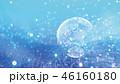 クラウド グローバル テクノロジーのイラスト 46160180
