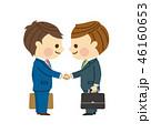 ビジネス ビジネスマン 握手のイラスト 46160653