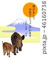 2019年賀 富士とイノシシの親子 46160738