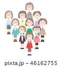 制服 女性 中学生のイラスト 46162755