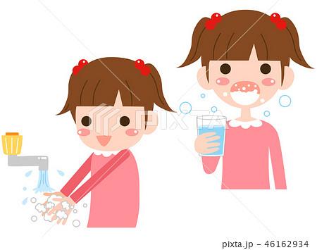 手洗い うがい 女の子 46162934