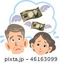 シニア お金 夫婦のイラスト 46163099