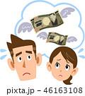お金 夫婦 心配のイラスト 46163108