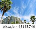 青空 夏 マンションの写真 46163740