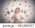 赤ちゃん ベビー 赤ん坊の写真 46166507