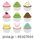 カップケーキ 洋菓子 ケーキのイラスト 46167644