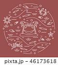 島 浮かぶ島 椰子の木のイラスト 46173618