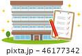 マンション 点検 チェックのイラスト 46177342