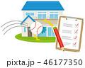 住宅関連イメージ 46177350