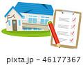 住宅関連イメージ 46177367