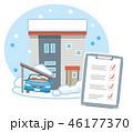 住宅関連イメージ 46177370