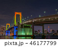 レインボーブリッジ 東京湾 ライトアップの写真 46177799