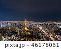 東京 東京タワー 夜景の写真 46178061