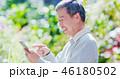 アジア人 アジアン アジア風の写真 46180502