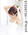 女性 女の子 ポートレートの写真 46180918