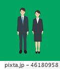 就活生 就職活動 男性のイラスト 46180958
