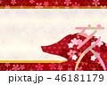 亥 亥年 桜のイラスト 46181179