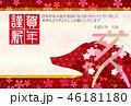 亥 亥年 桜のイラスト 46181180
