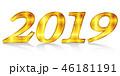 2019 数字 文字のイラスト 46181191