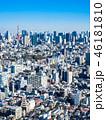 東京 都市風景 東京タワーの写真 46181810