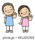 男女 OK 介護士のイラスト 46183269