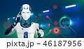 ロボット 人工知能 AIのイラスト 46187956