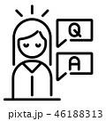 知識 よくある質問 情報のイラスト 46188313