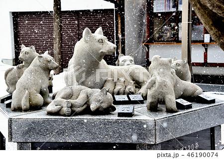 札幌市西野神社の戌の碑 46190074
