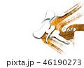 2019年亥年筆文字年賀状デザインテンプレート 46190273
