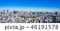 東京 都市風景 都会の写真 46191578