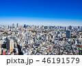 東京 都市風景 都会の写真 46191579