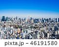 東京 都市風景 都会の写真 46191580