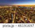Illuminated Skyline of Manhattan, New York in the evening twilig 46191697