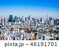 東京 都市風景 都会の写真 46191701