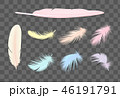 Colored Transparent Feathers Set 46191791