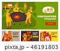 火事 ファイティング 喧嘩のイラスト 46191803