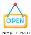 開く ショップ 標識のイラスト 46192211