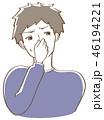 鼻を抑える男性 イラスト 46194221