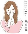鼻を抑える女性 イラスト 46194222