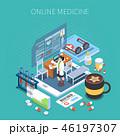 医学 薬 薬剤のイラスト 46197307